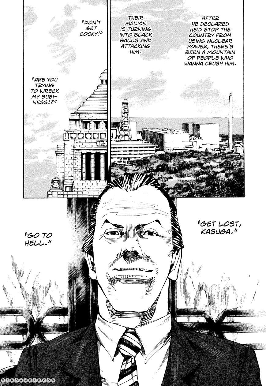 Hito Hitori Futari 34 Page 3