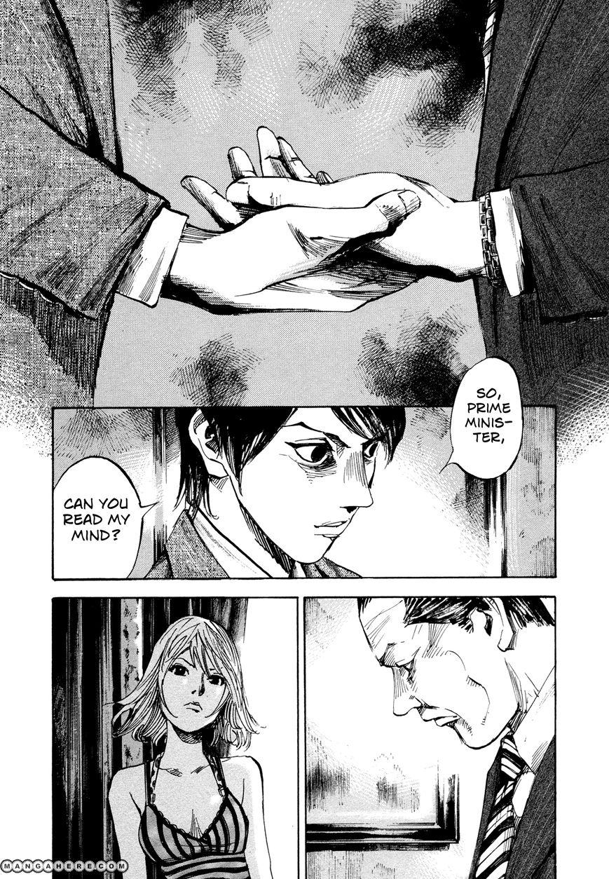 Hito Hitori Futari 35 Page 2