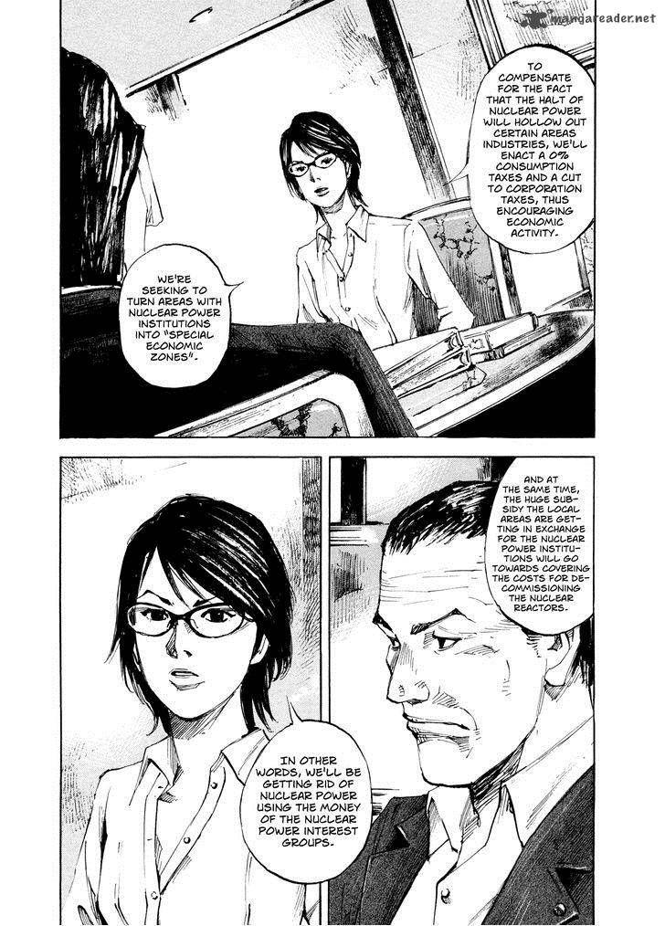 Hito Hitori Futari 36 Page 2