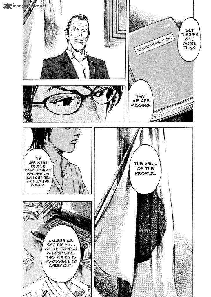 Hito Hitori Futari 36 Page 3