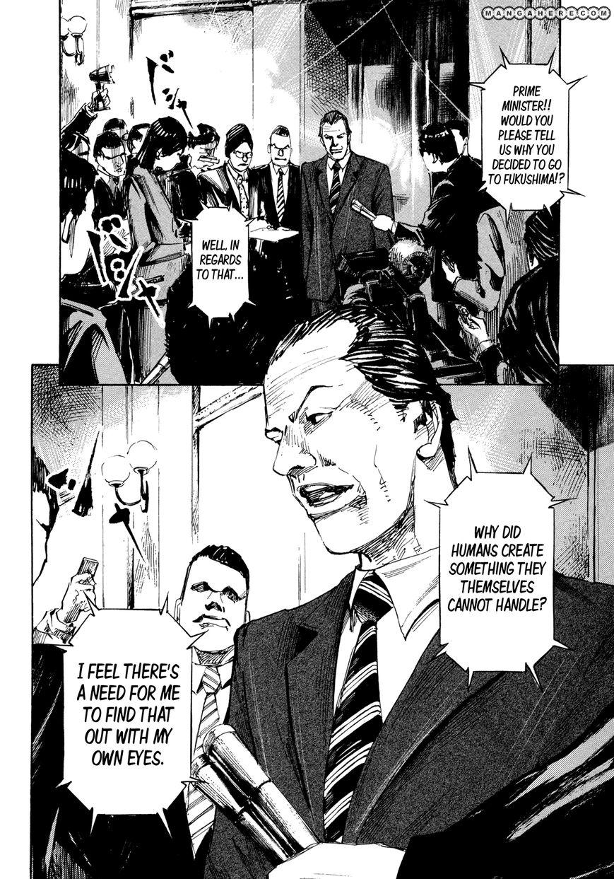 Hito Hitori Futari 39 Page 2