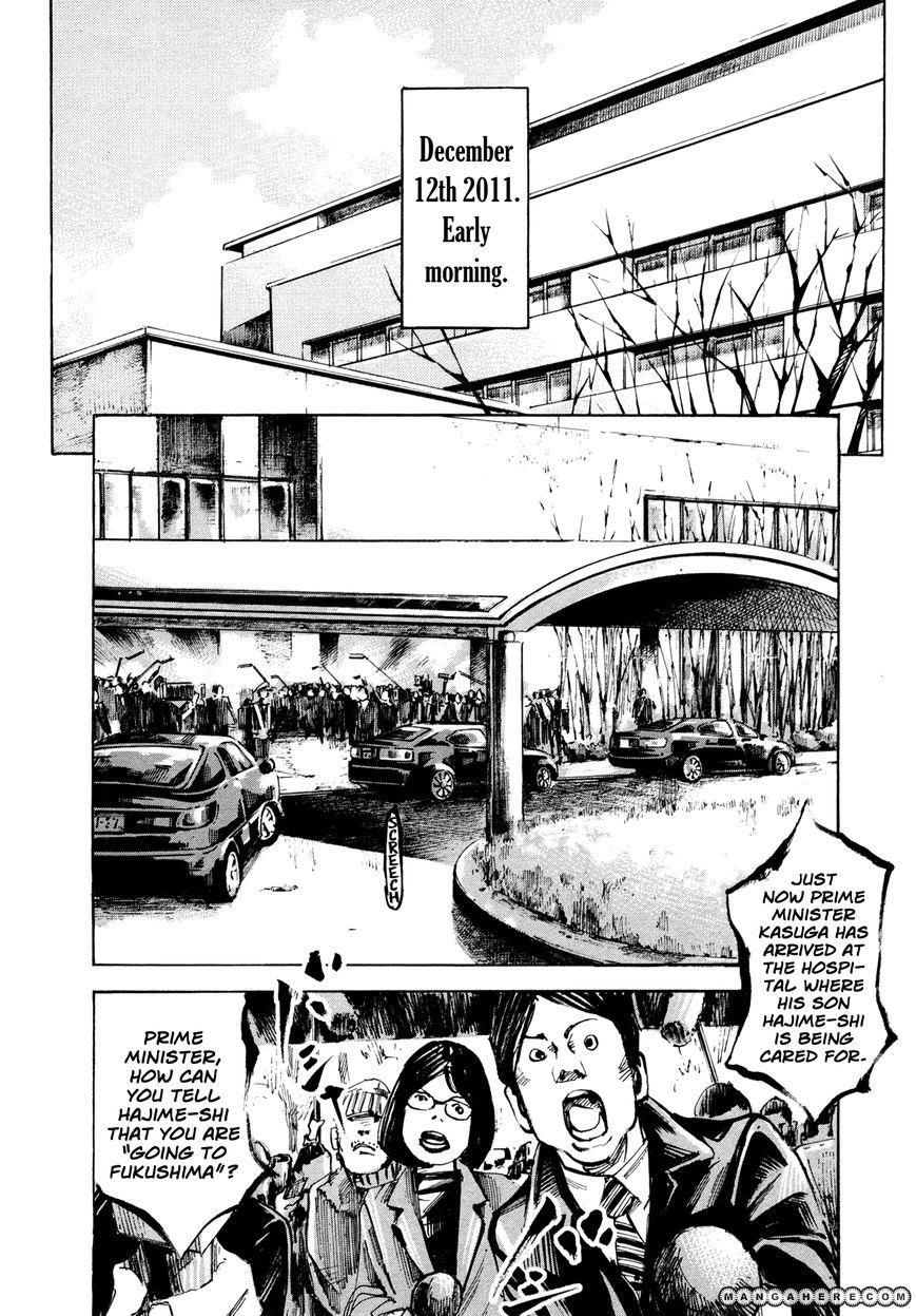 Hito Hitori Futari 40 Page 2