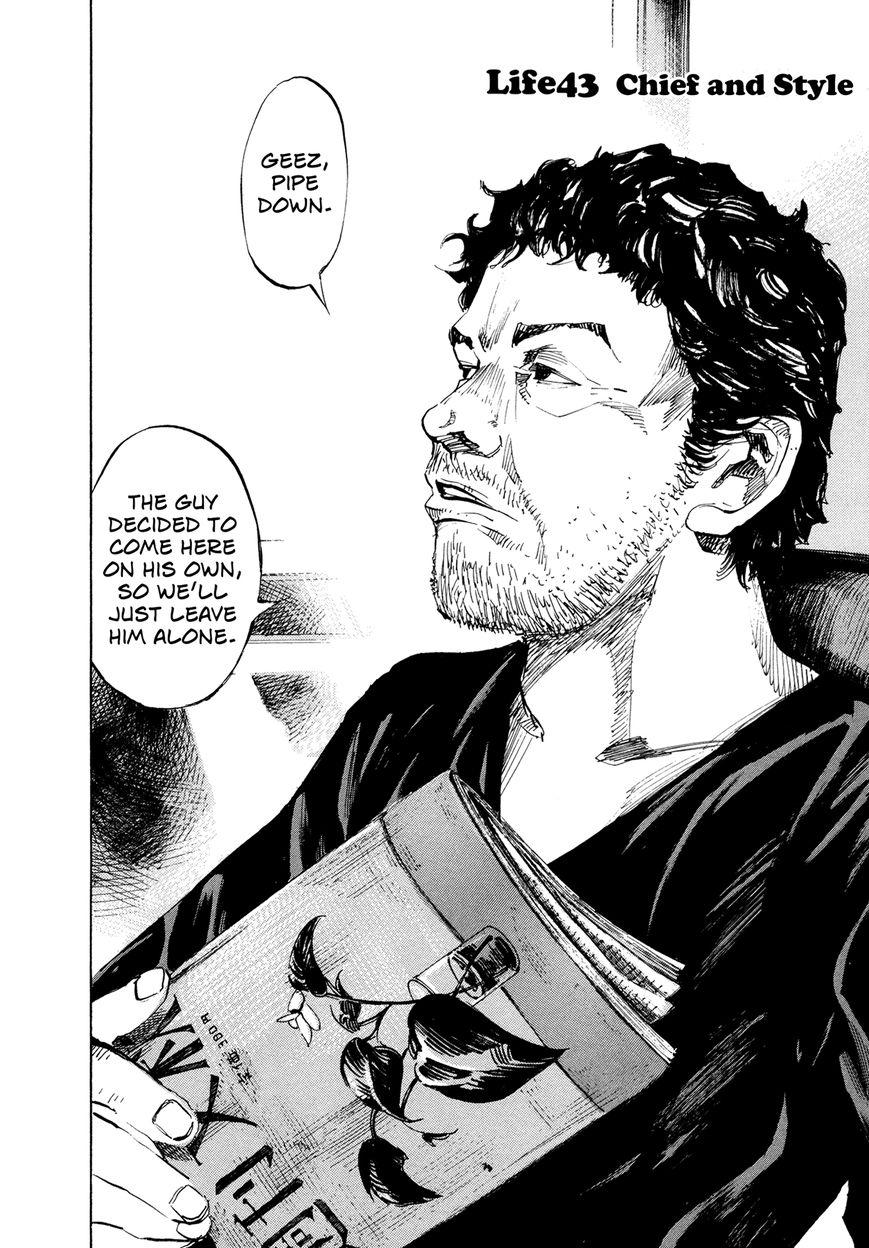 Hito Hitori Futari 43 Page 2
