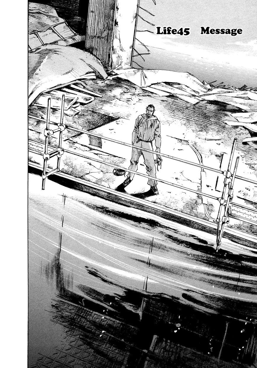 Hito Hitori Futari 45 Page 2