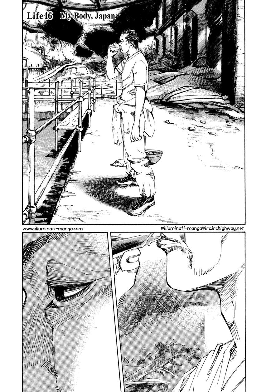 Hito Hitori Futari 46 Page 1