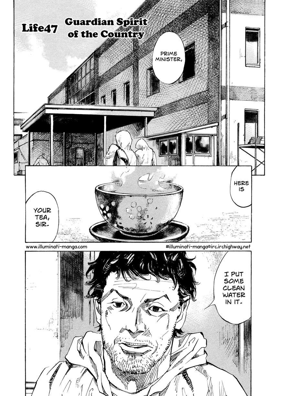 Hito Hitori Futari 47 Page 1