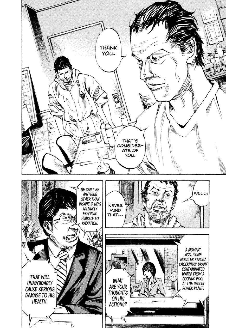 Hito Hitori Futari 47 Page 2
