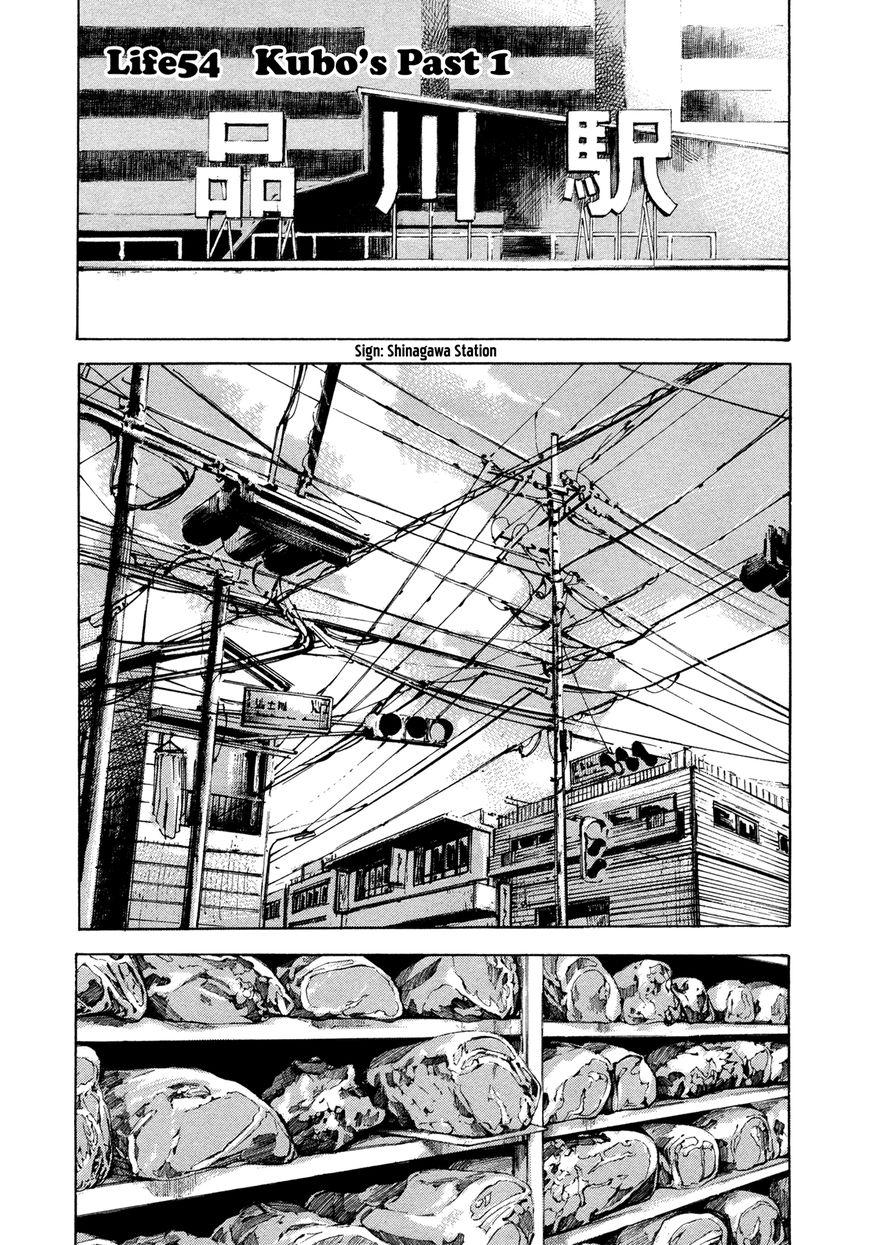 Hito Hitori Futari 54 Page 1
