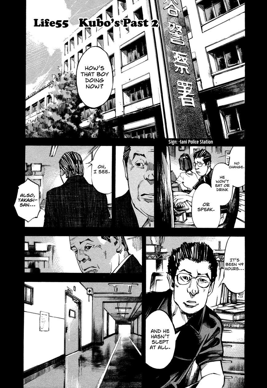 Hito Hitori Futari 55 Page 1