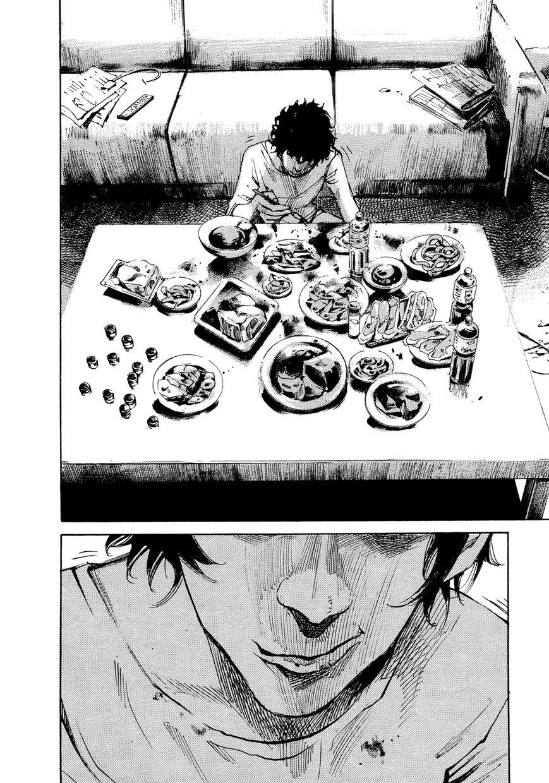Hito Hitori Futari 58 Page 2