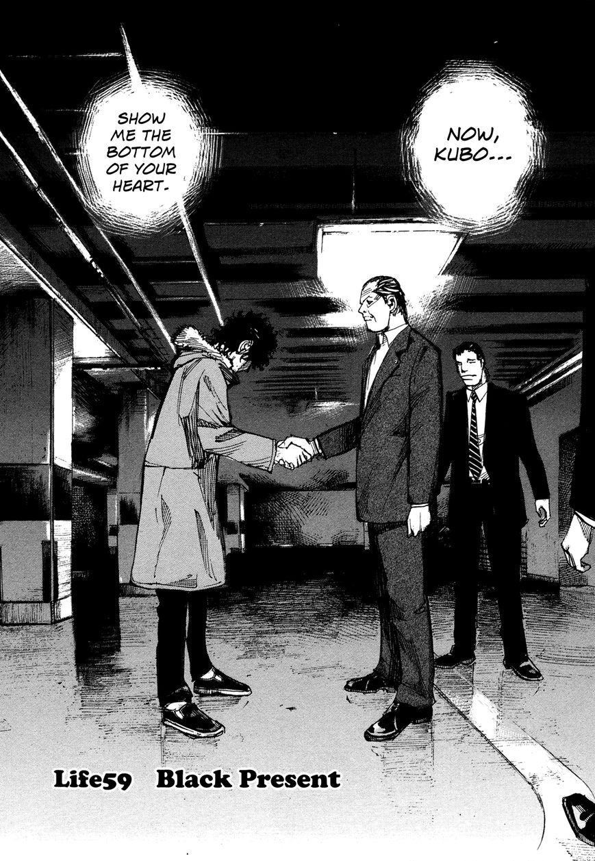 Hito Hitori Futari 59 Page 1