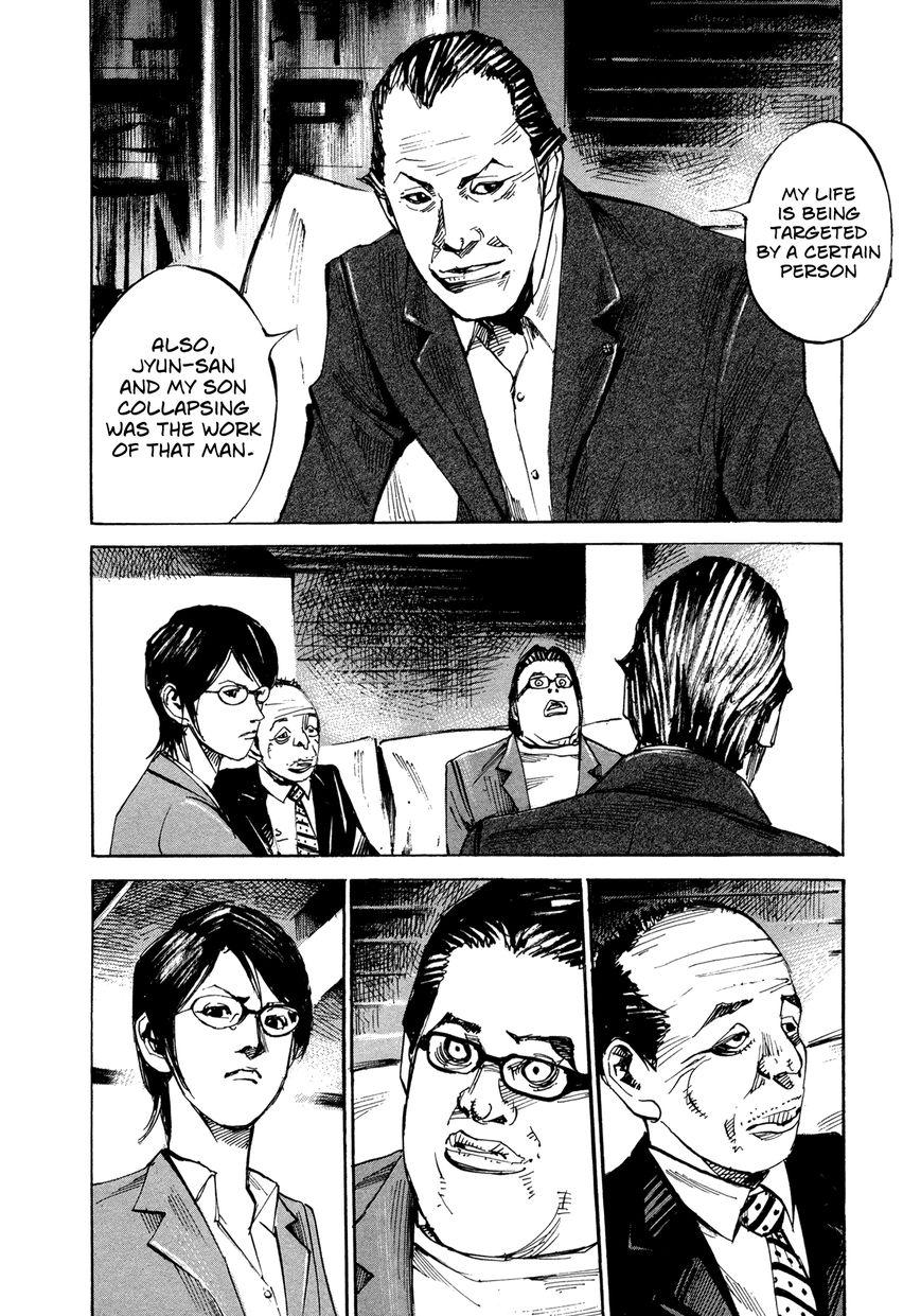 Hito Hitori Futari 61 Page 2