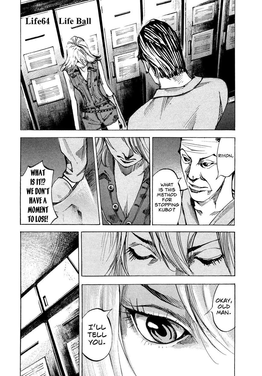 Hito Hitori Futari 64 Page 1