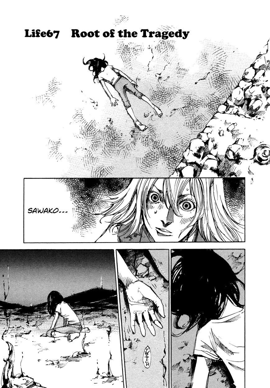 Hito Hitori Futari 67 Page 1