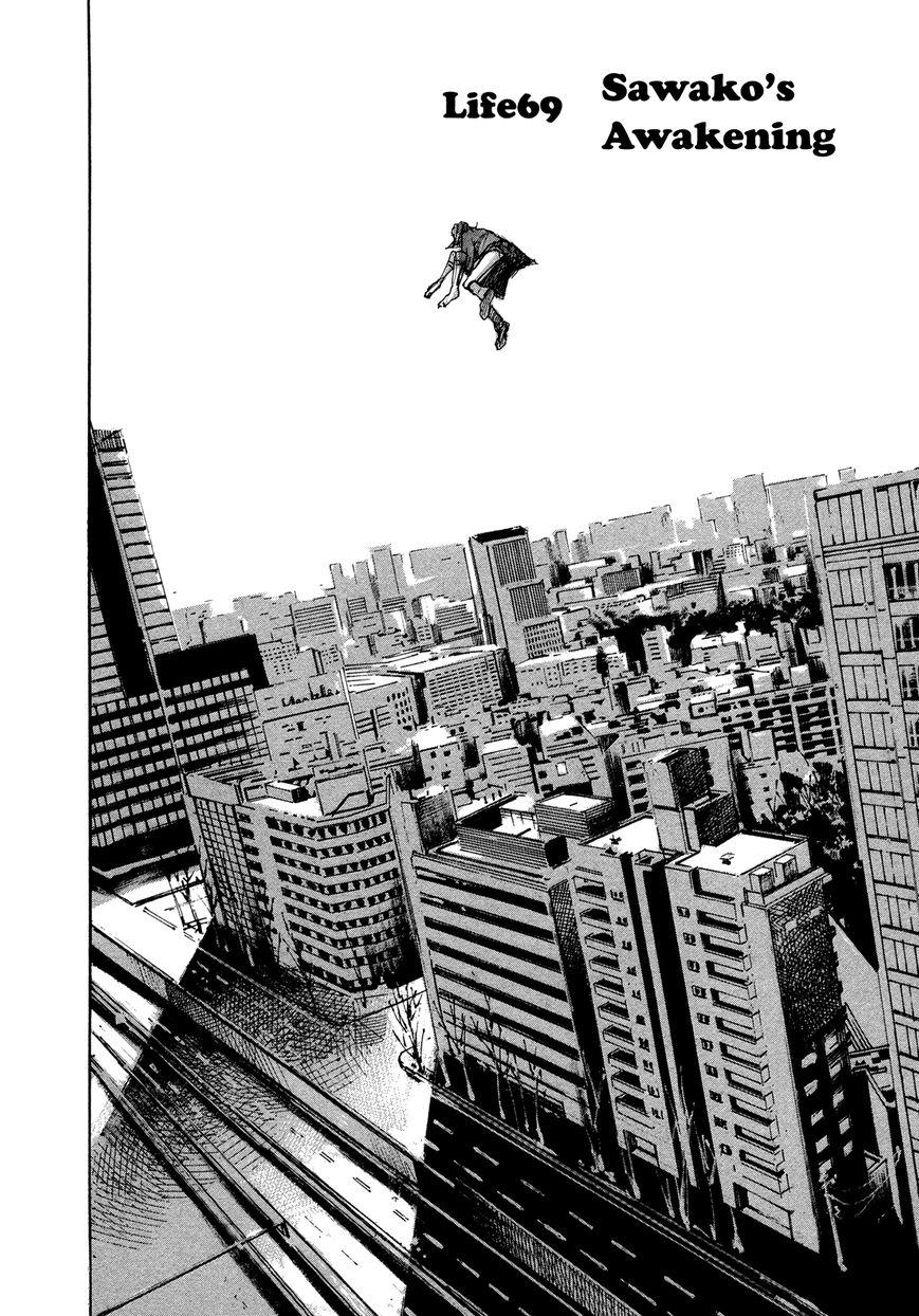Hito Hitori Futari 69 Page 2