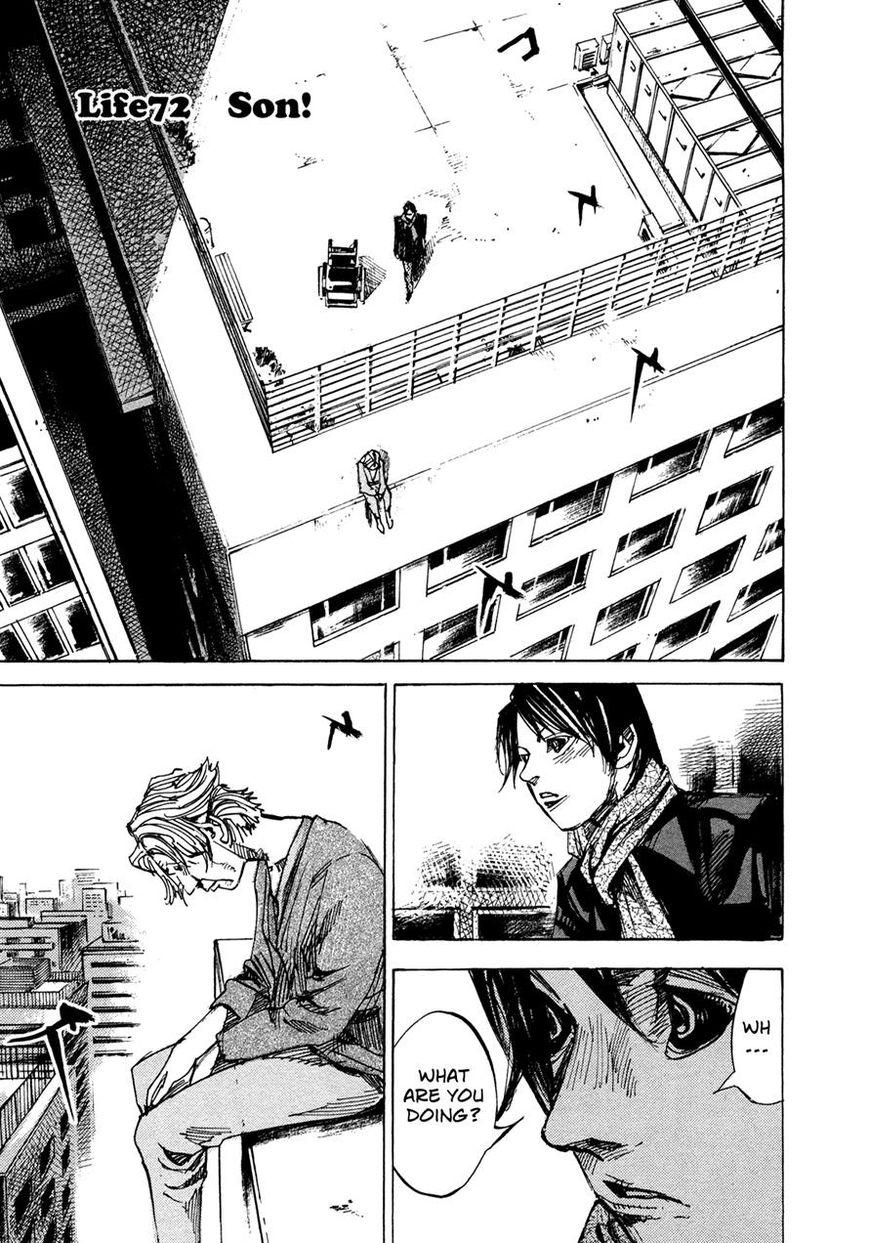 Hito Hitori Futari 72 Page 1