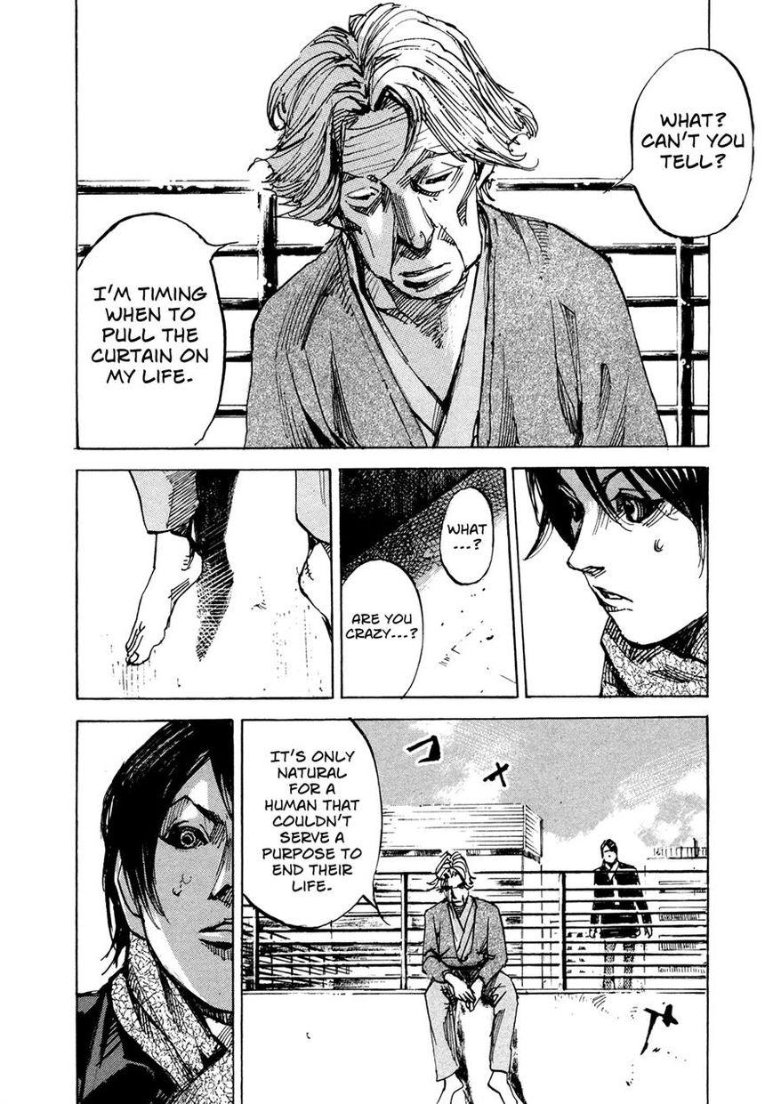 Hito Hitori Futari 72 Page 2
