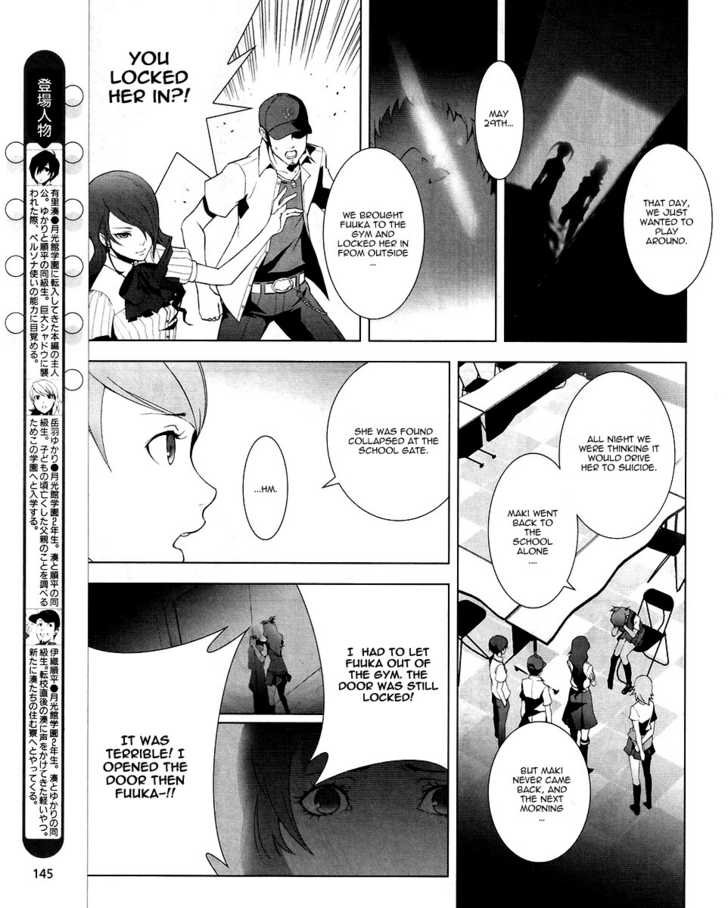 Persona 3 10 Page 4