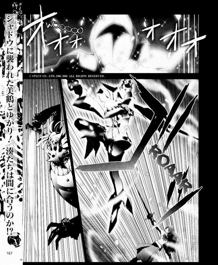 Persona 3 11 Page 2