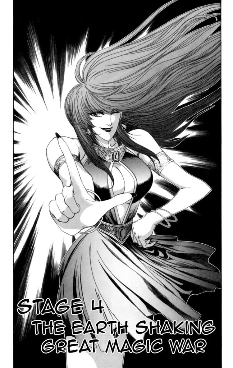 Breath of Fire - Tsubasa no Oujo 4 Page 1