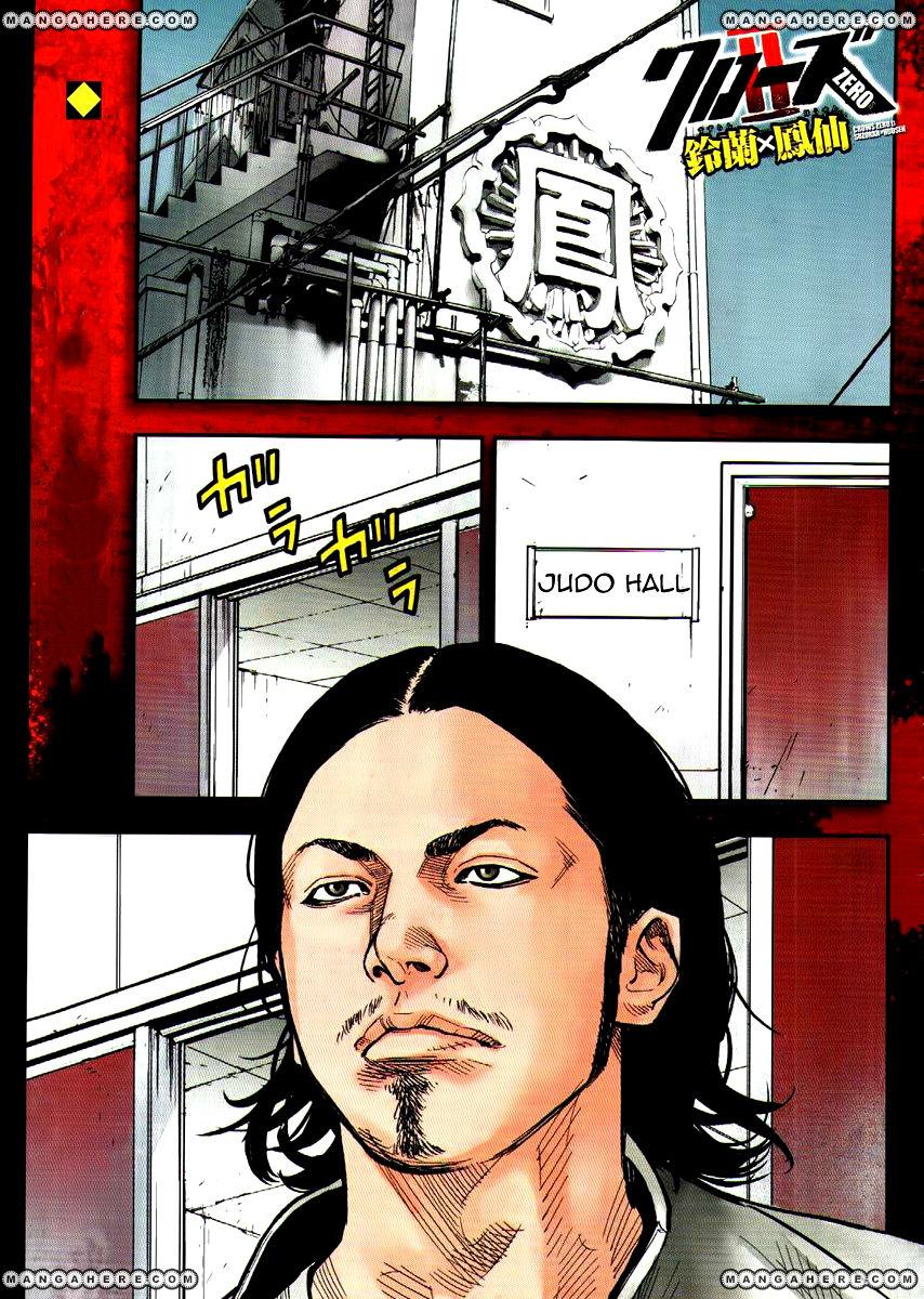 Crows Zero II: Suzuran x Houen 2 Page 2