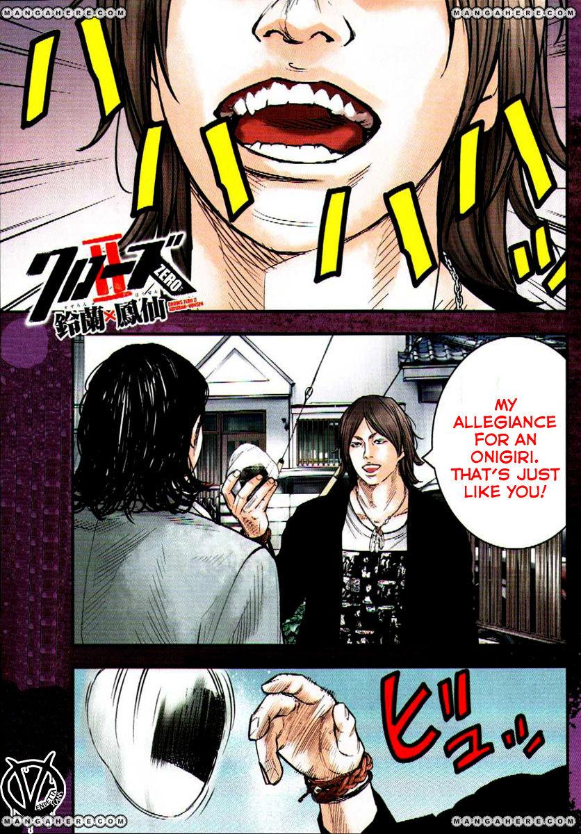 Crows Zero II: Suzuran x Houen 3 Page 2