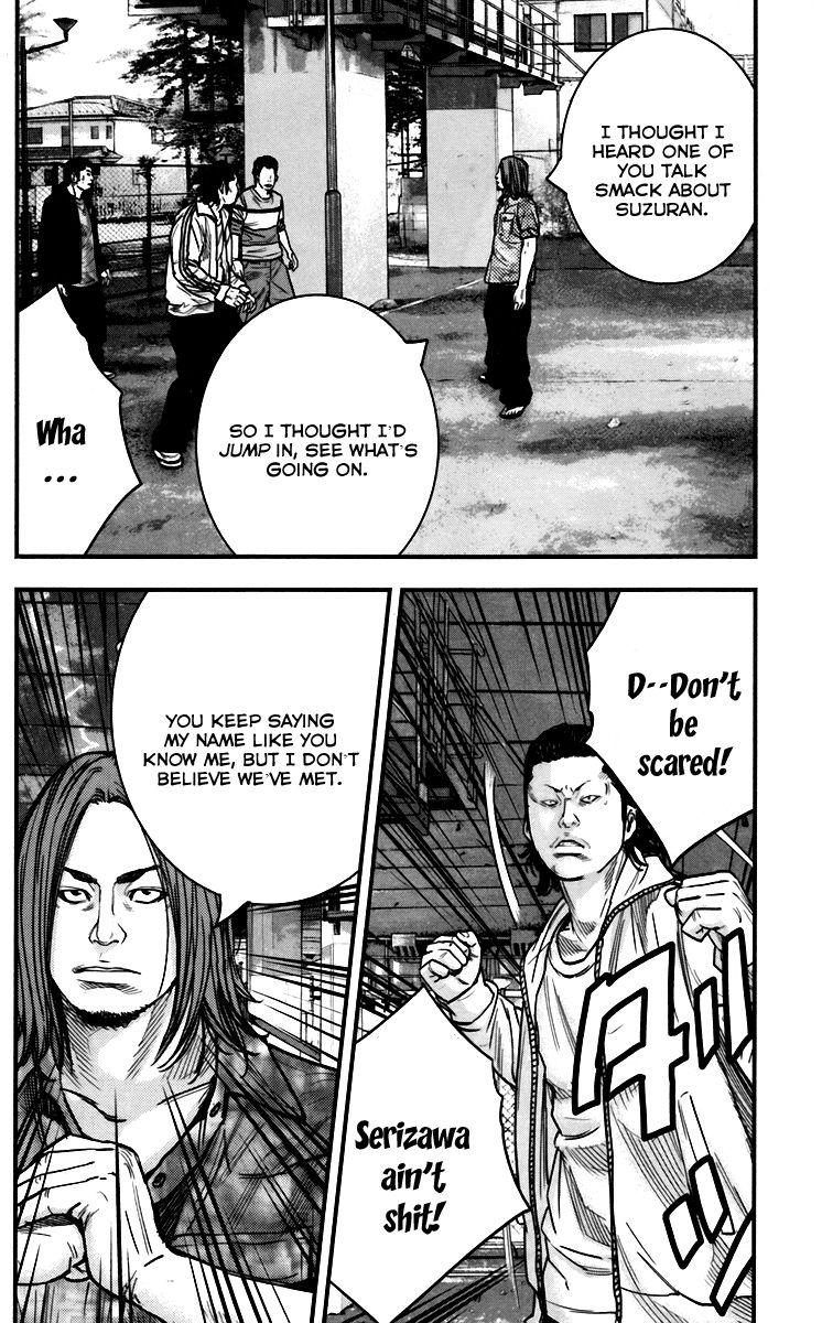 Crows Zero II: Suzuran x Houen 4 Page 3