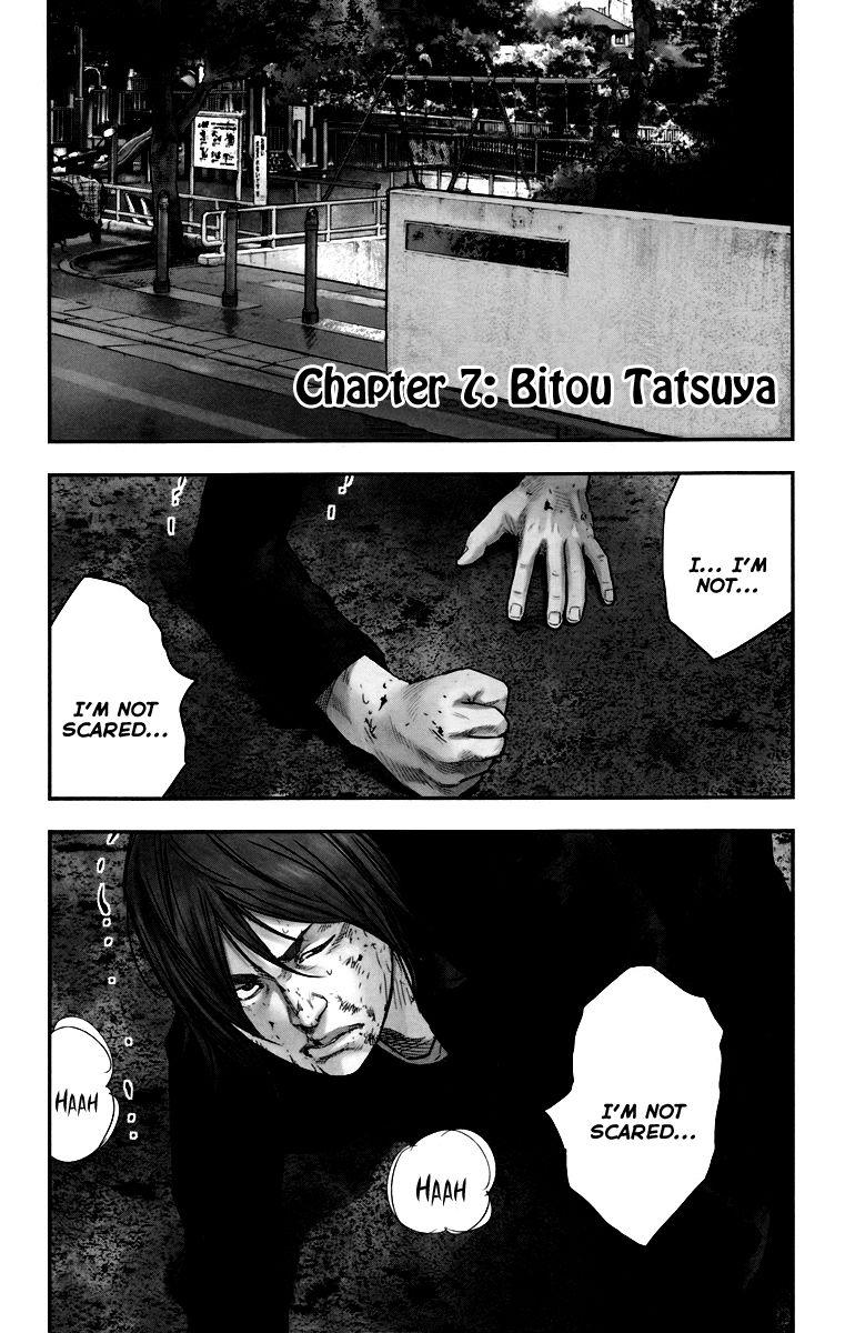 Crows Zero II: Suzuran x Houen 7 Page 2