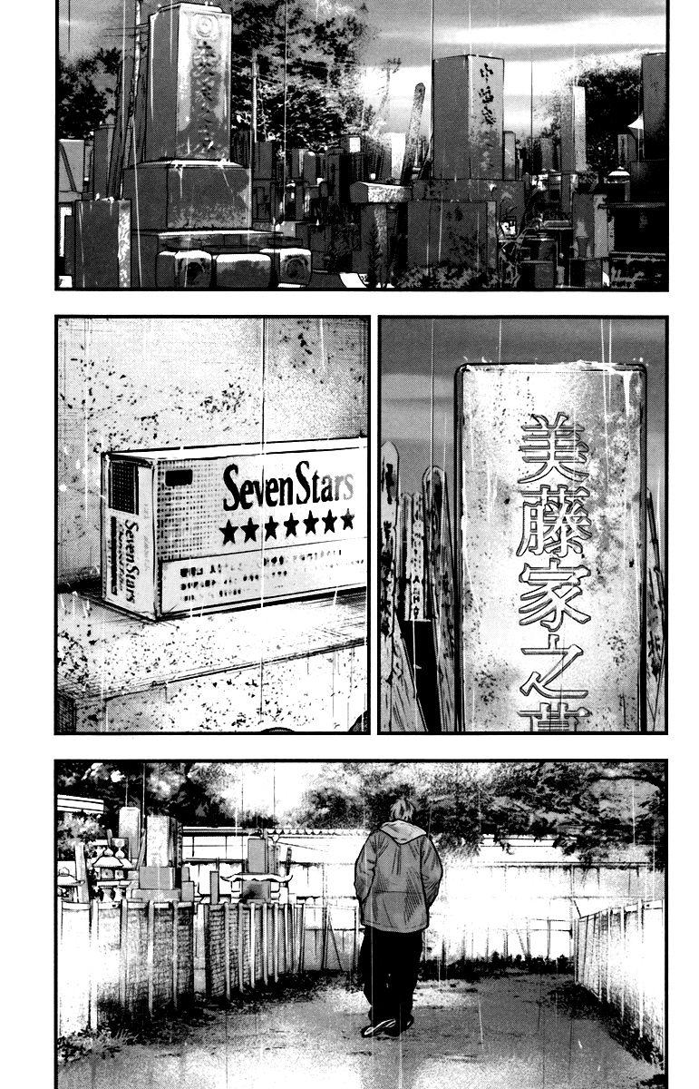 Crows Zero II: Suzuran x Houen 8.5 Page 3