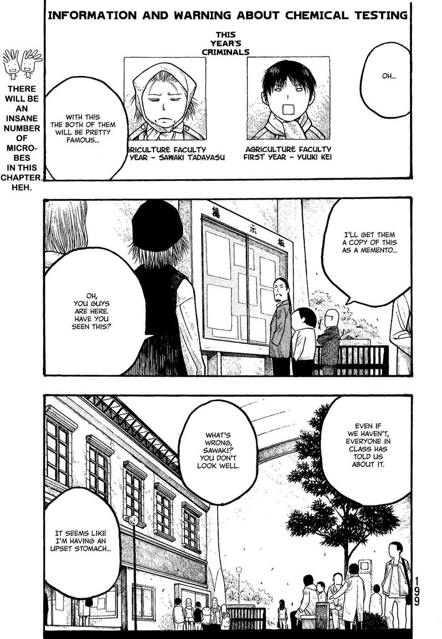 Moyashimon 11 Page 2
