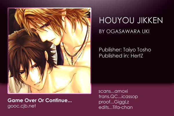 Houyou Jikken 4 Page 2