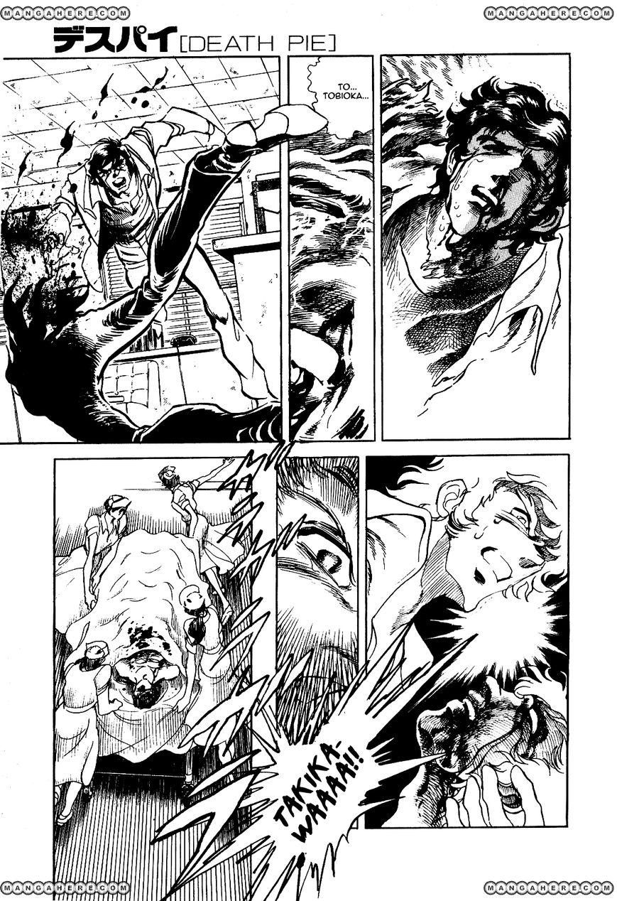 Desupai 3 Page 4