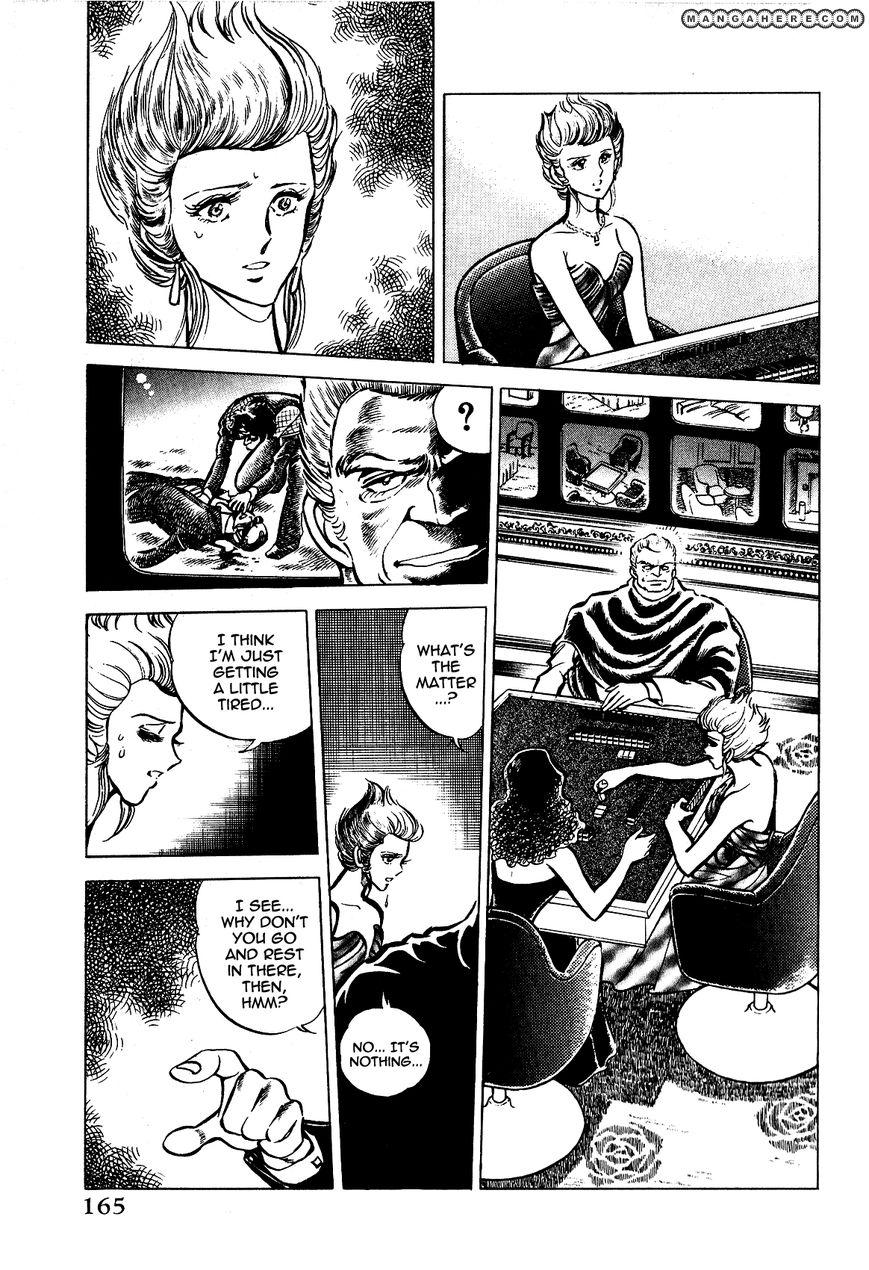 Desupai 7 Page 3