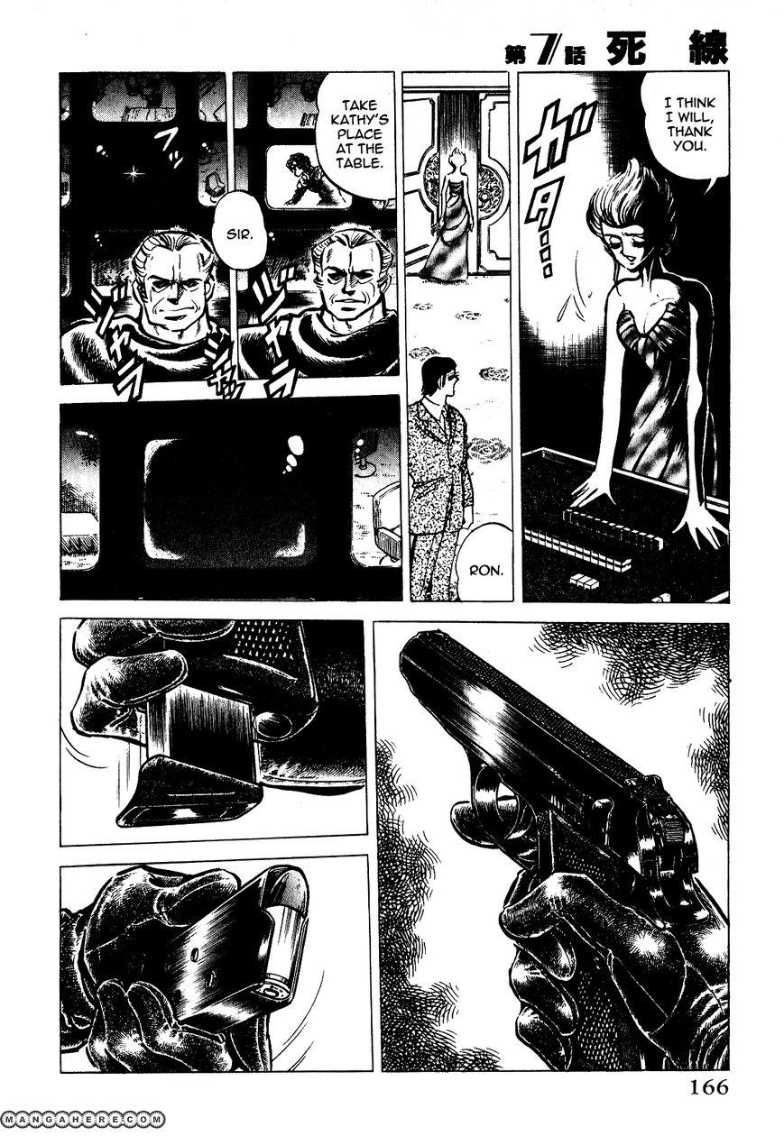 Desupai 7 Page 4