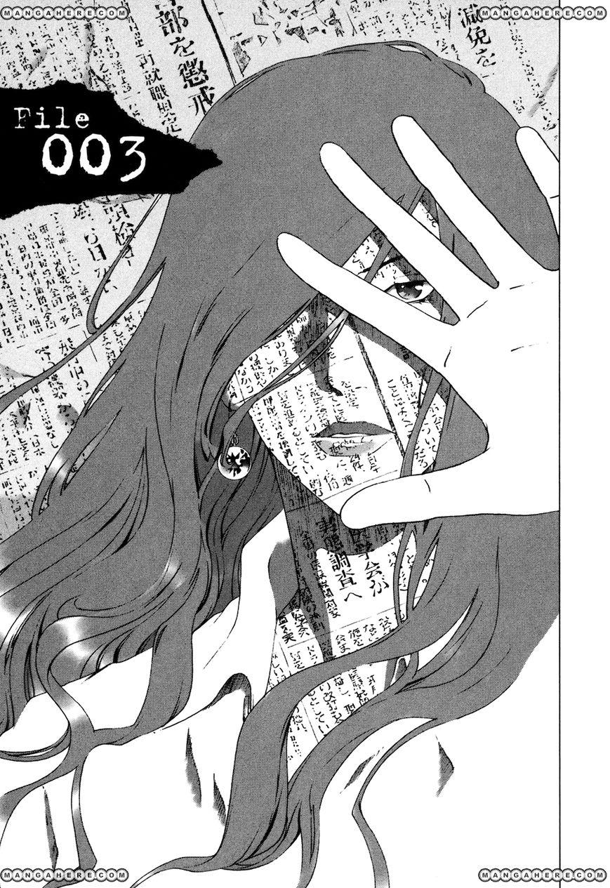 Yokokuhan 3 Page 1