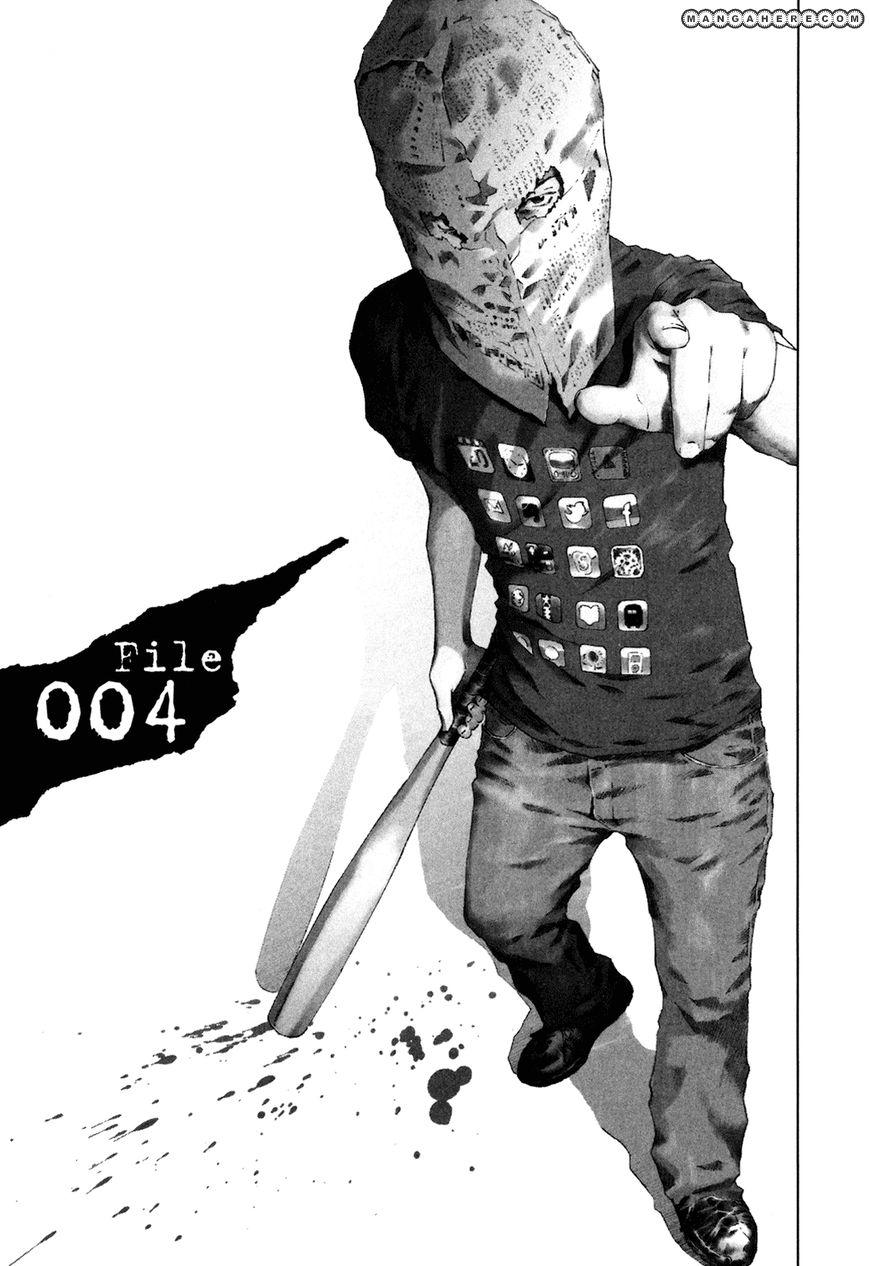 Yokokuhan 4 Page 1