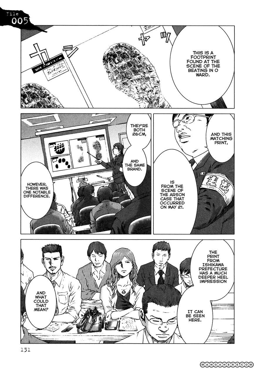 Yokokuhan 5 Page 1
