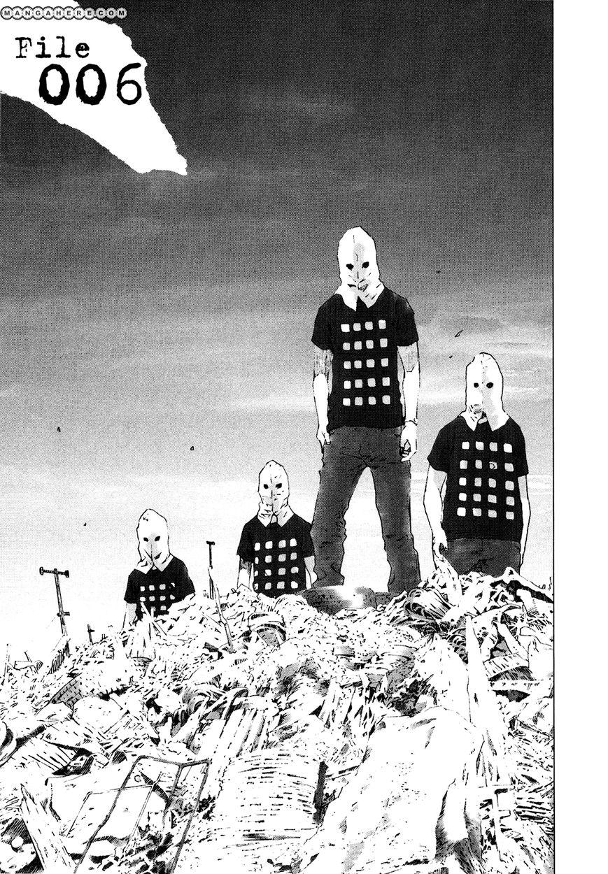 Yokokuhan 6 Page 1