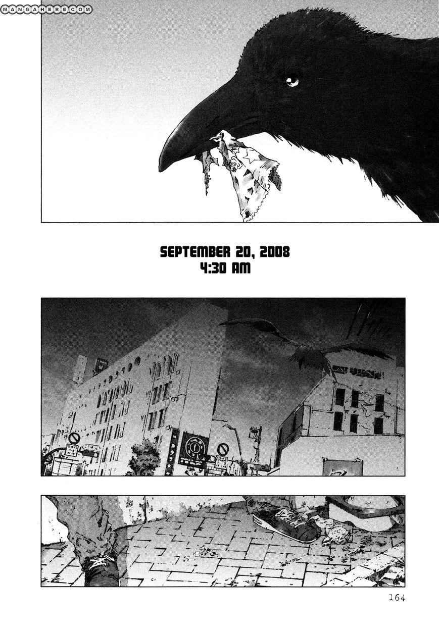 Yokokuhan 6 Page 2