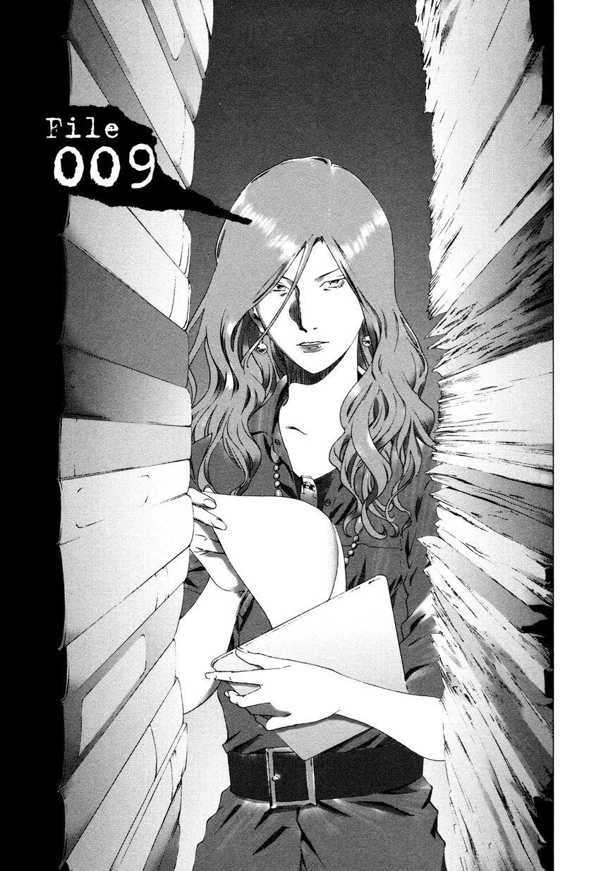 Yokokuhan 9 Page 2