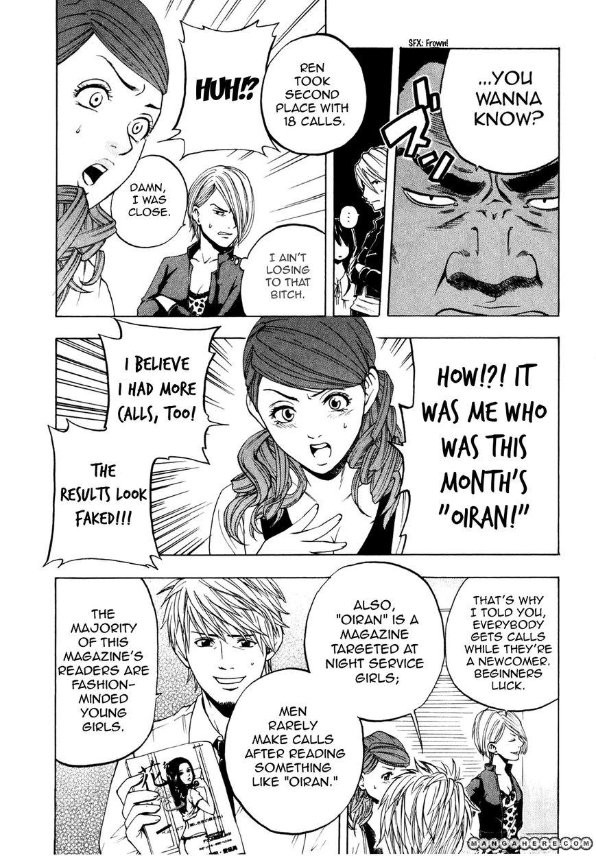 Delivery Cinderella 9 Page 2