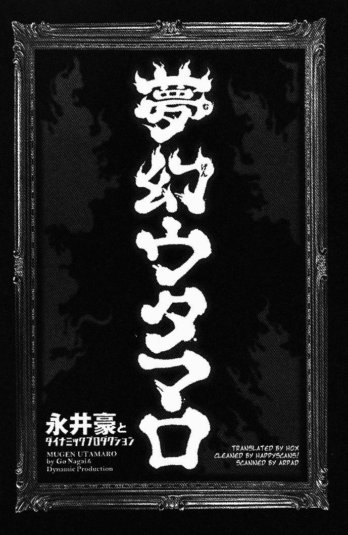 Mugen Utamaro 1 Page 2