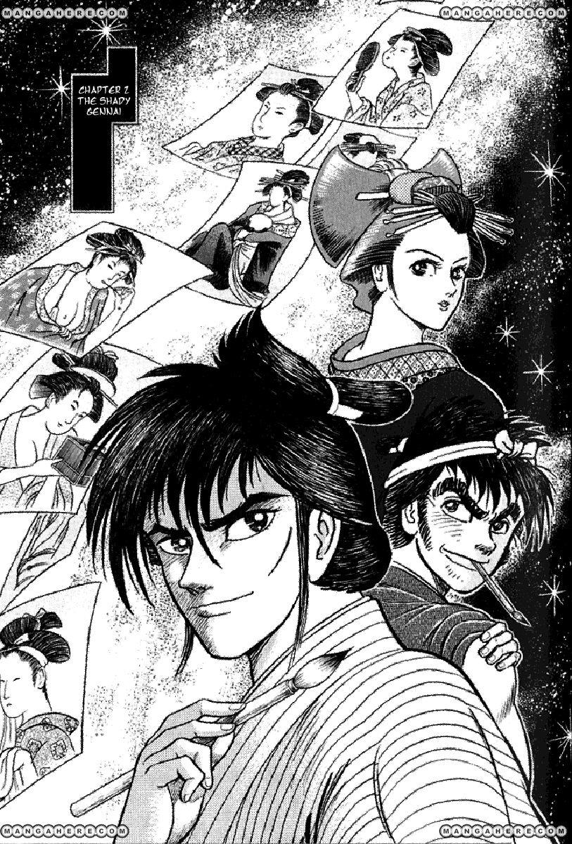 Mugen Utamaro 2 Page 1