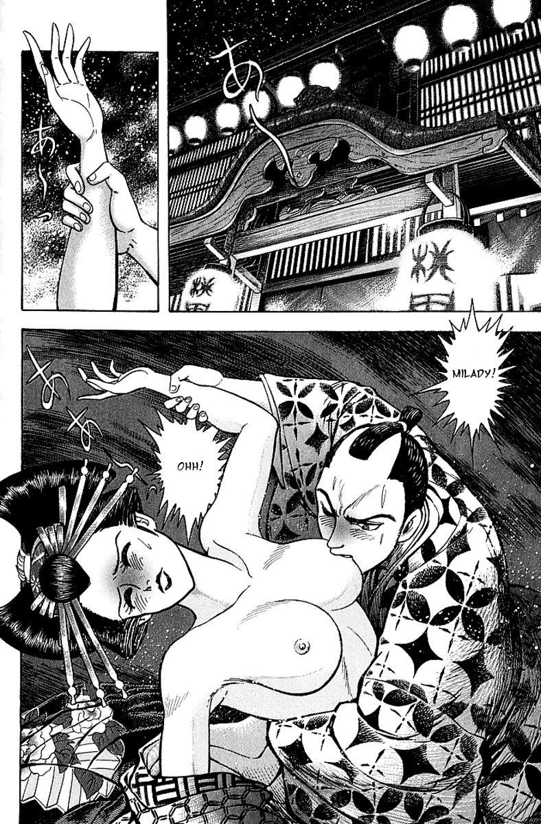 Mugen Utamaro 4 Page 2