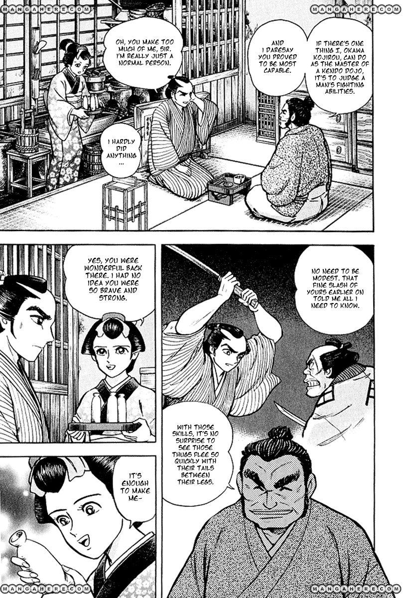 Mugen Utamaro 5 Page 3