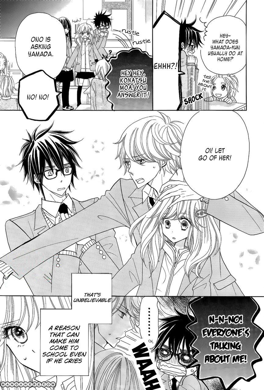 Seishun Location 2 Page 3