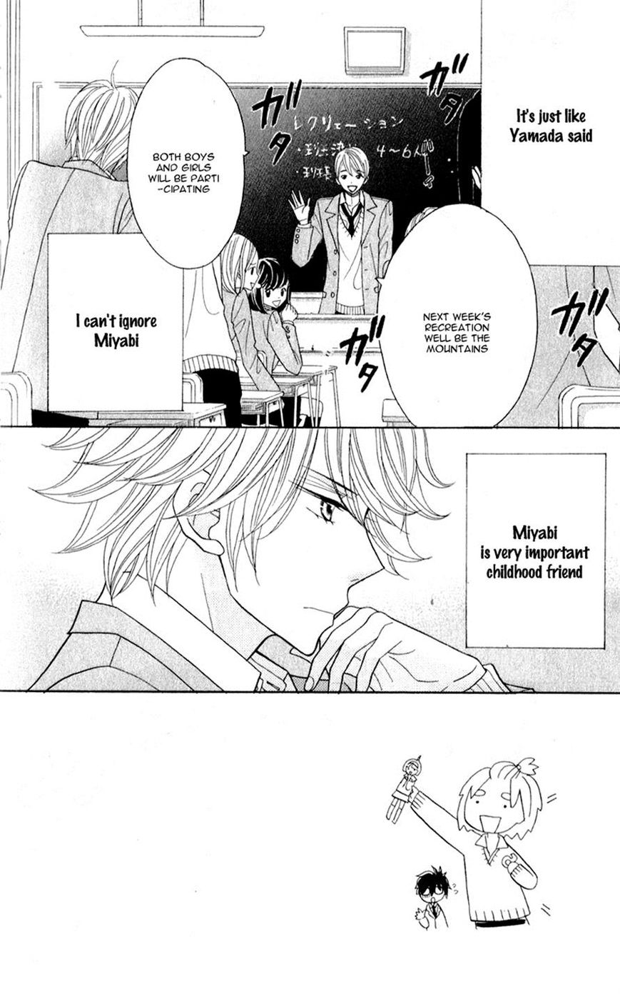 Seishun Location 4 Page 1