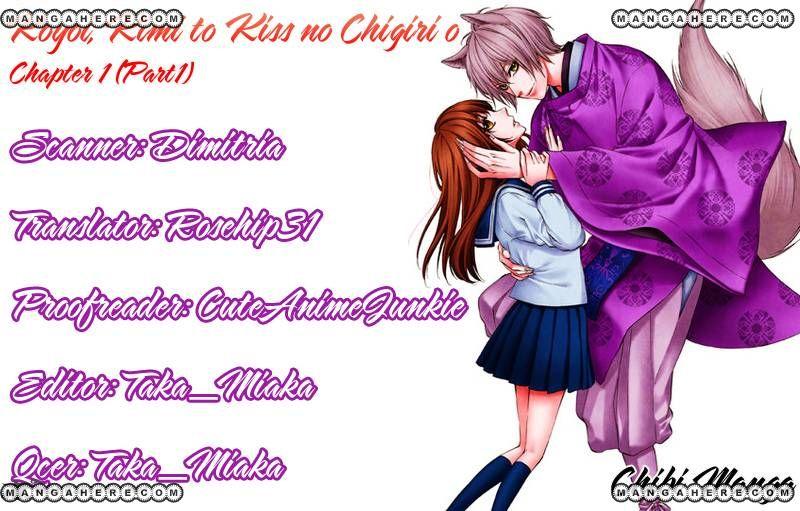 Koyoi, Kimi to Kiss no Chigiri o 1 Page 1