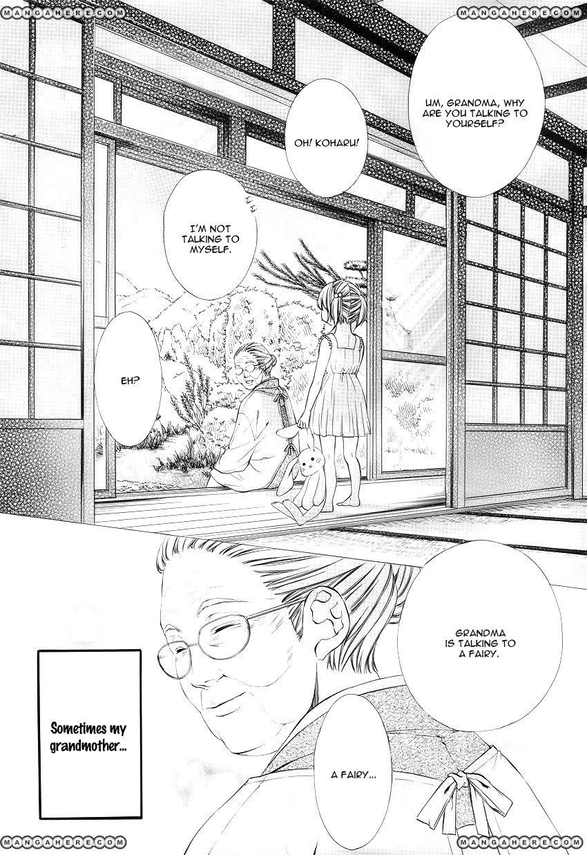Koyoi, Kimi to Kiss no Chigiri o 1.1 Page 1