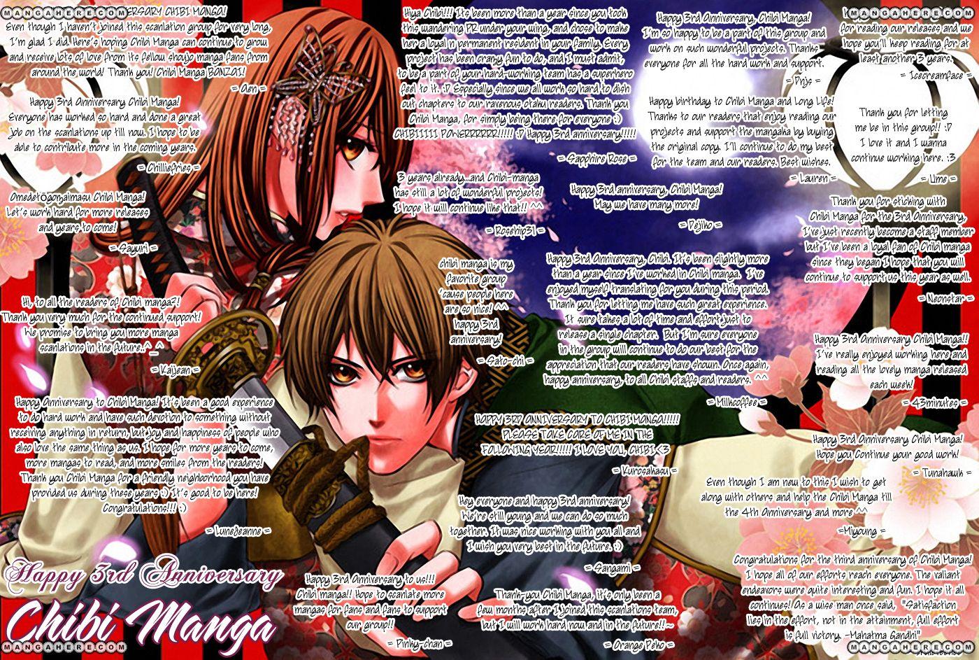 Koyoi, Kimi to Kiss no Chigiri o 1.2 Page 1